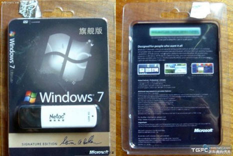 Why there are pirated versions of Windows 7 and how they look?-2