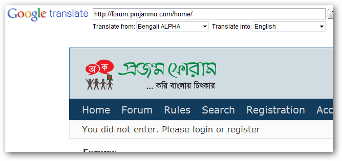 Google Translator Bengali Language Alpha is Available Now