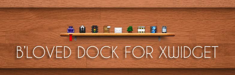 Wooden Shelf Dock Widget