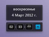ZMClock Widget for Windows PC