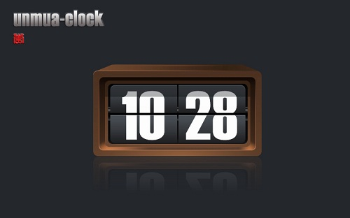 Wodden Box Flipping Clock Widget