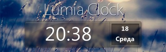 Lumia Clock Widget for XWidget