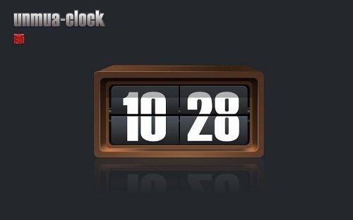 Wodden Box Flipping Clock Widget