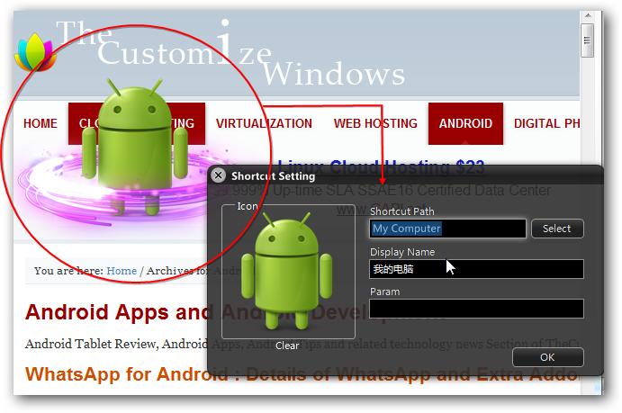 Animated Android Robot Droid Launcher Widget for Windows PC
