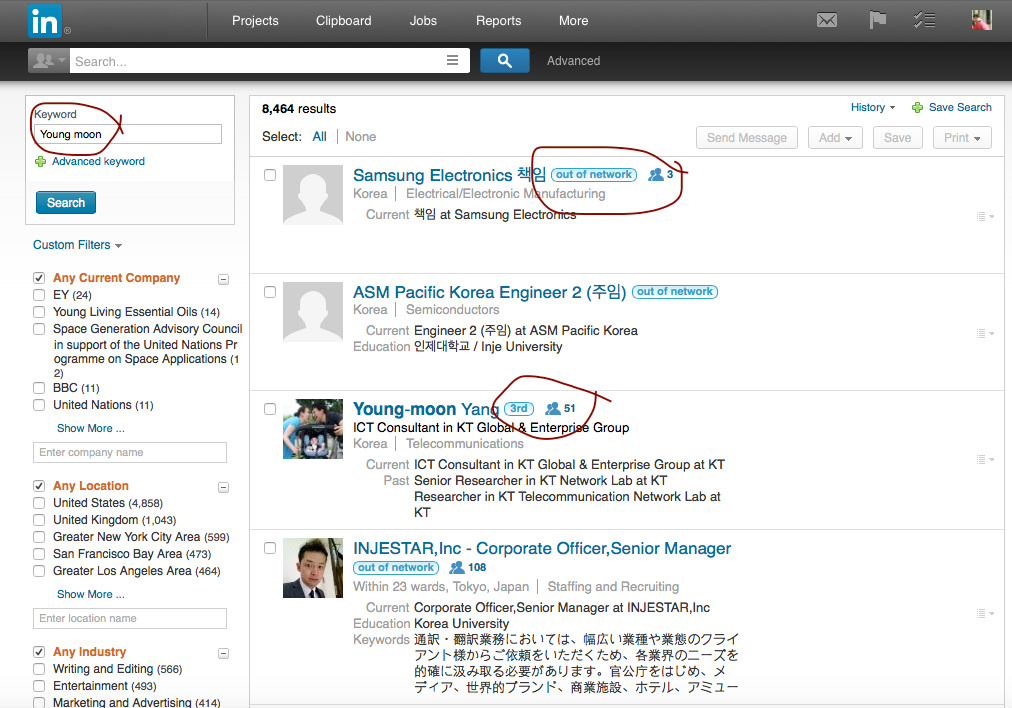 LinkedIn Recruiter Premium Account