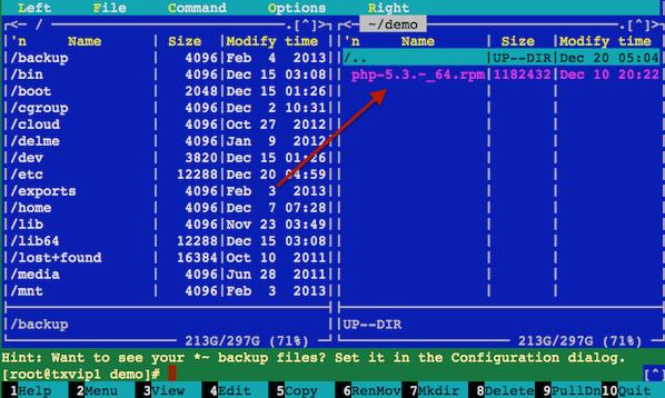 Install Command Line File Manager on Ubuntu Server