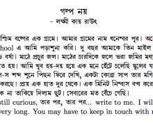 How to Write Bengali (Bangla) in LaTeX