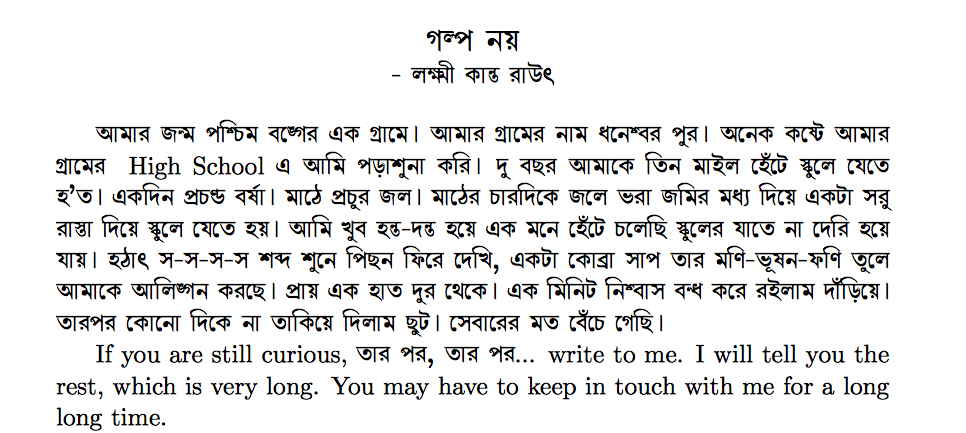How to Write Bengali (Bangla) in LaTeX