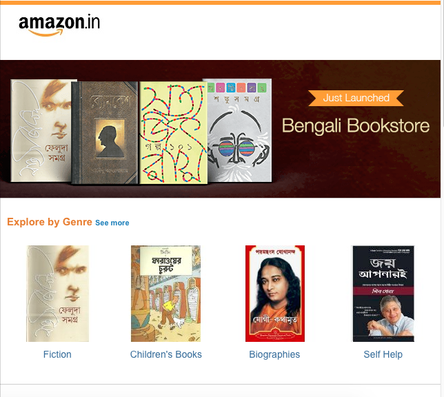 Amazon Launches Bengali Bookstore for Books in Bengali