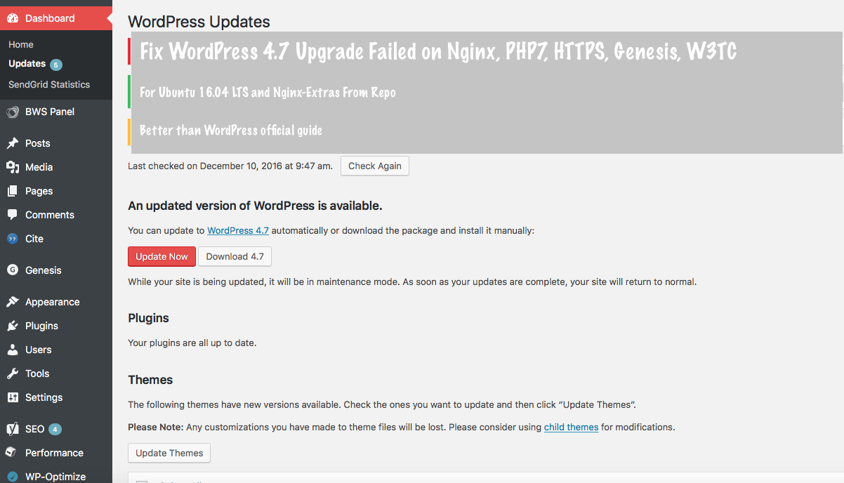 Fix WordPress 4.7 Upgrade Failed Nginx+PHP7+HTTPS+Genesis+W3TC